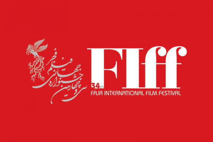 Farhadi and Majidi Hold Workshops in 34th FIFF/Iranian Acclaimed Filmmakers Holds workshops in the Festival
