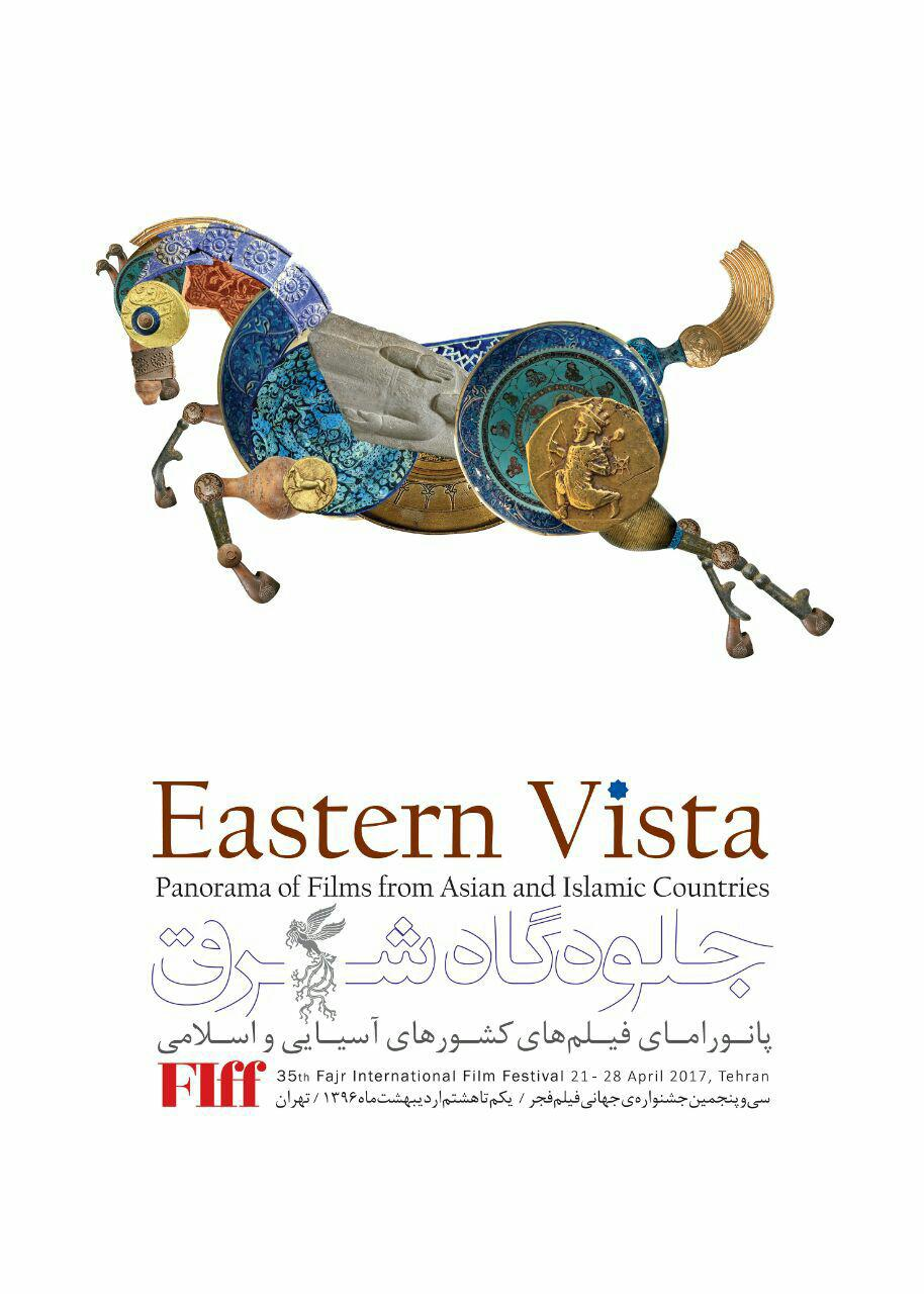 Eastern Vista