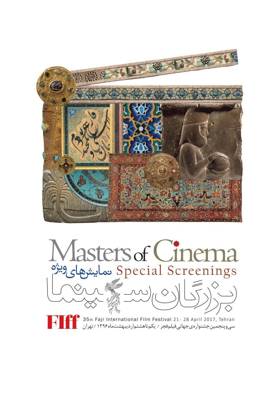 Special Screenings