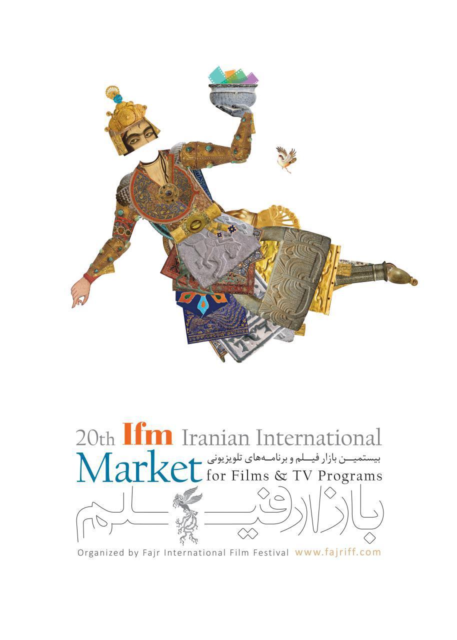 Fajr Film Market Unveils Poster, 47 Companies to Take Part