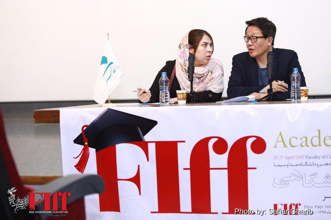 Workshop by Busan Festival Programmer Kim Ji-Souk