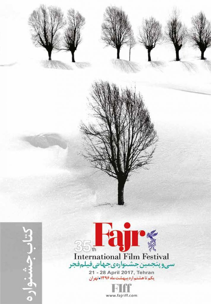 Fajr Film Festival Yearbook 35 Published