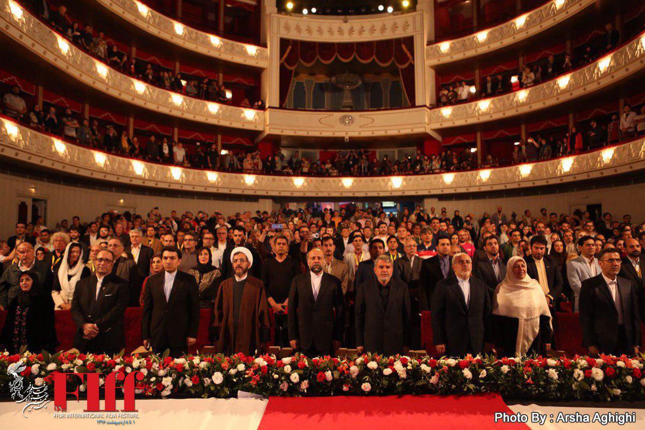 Fajr International Film Festival 2017 Comes to a Close – Full List of Winners