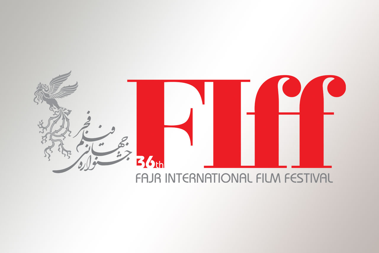 Fajr International Film Festival: Submission Deadlines for 36th