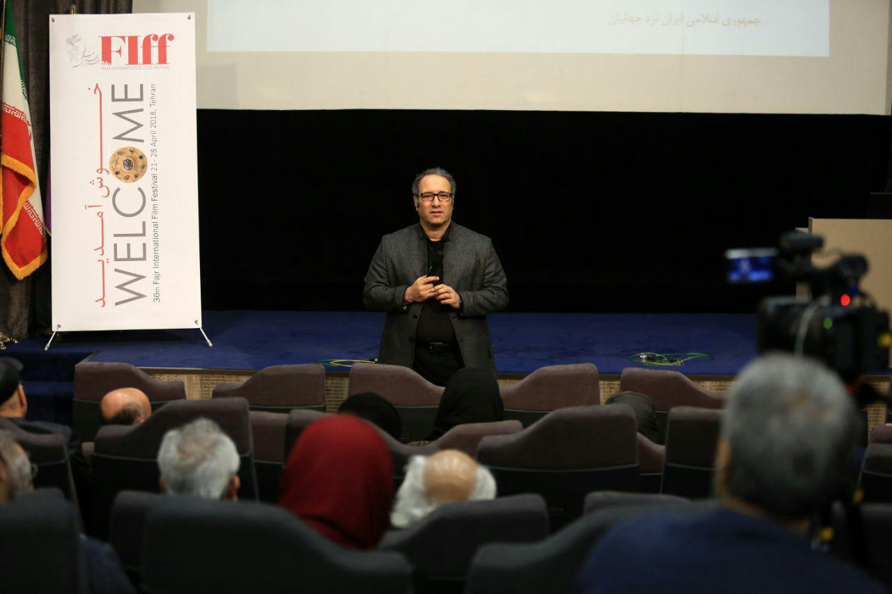 Mirkarimi, Filmmakers Discuss FIFF 2018