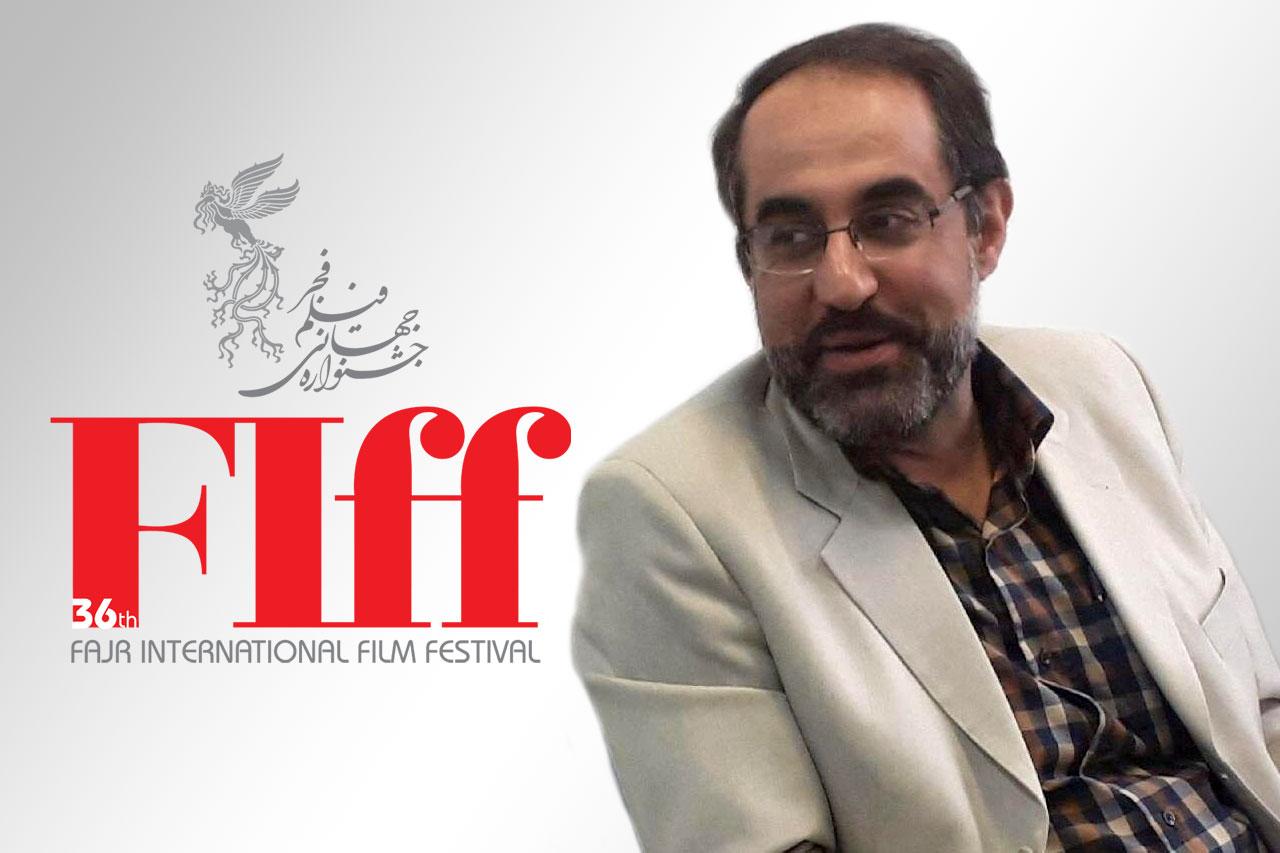 Anbarloui: IRIB Archivists at FIFF 2018 Classics Preserved with Four Films