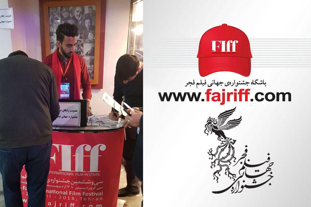 New Portal for Fajr Film Club Membership Registration Announced