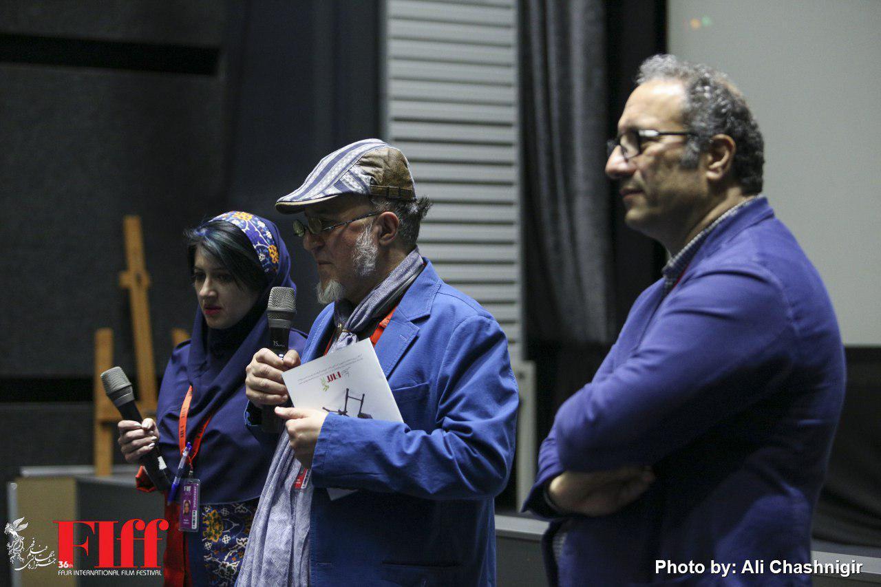 FIFF Director Reza Mirkarimi Presents Khadije Saghafi (Banoo Ghods Iran)