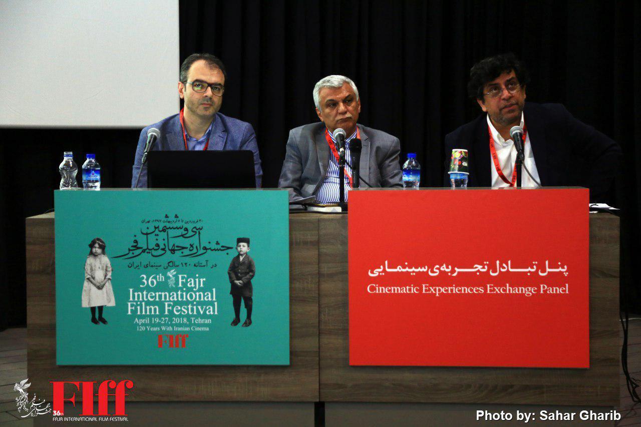 Workshop on Film Content Market in Charsou Cineplex