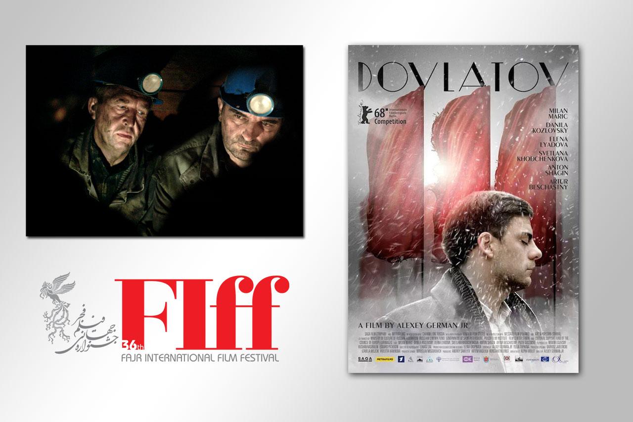 Dovlatov Wins Critics' Choice Movie Award 2018