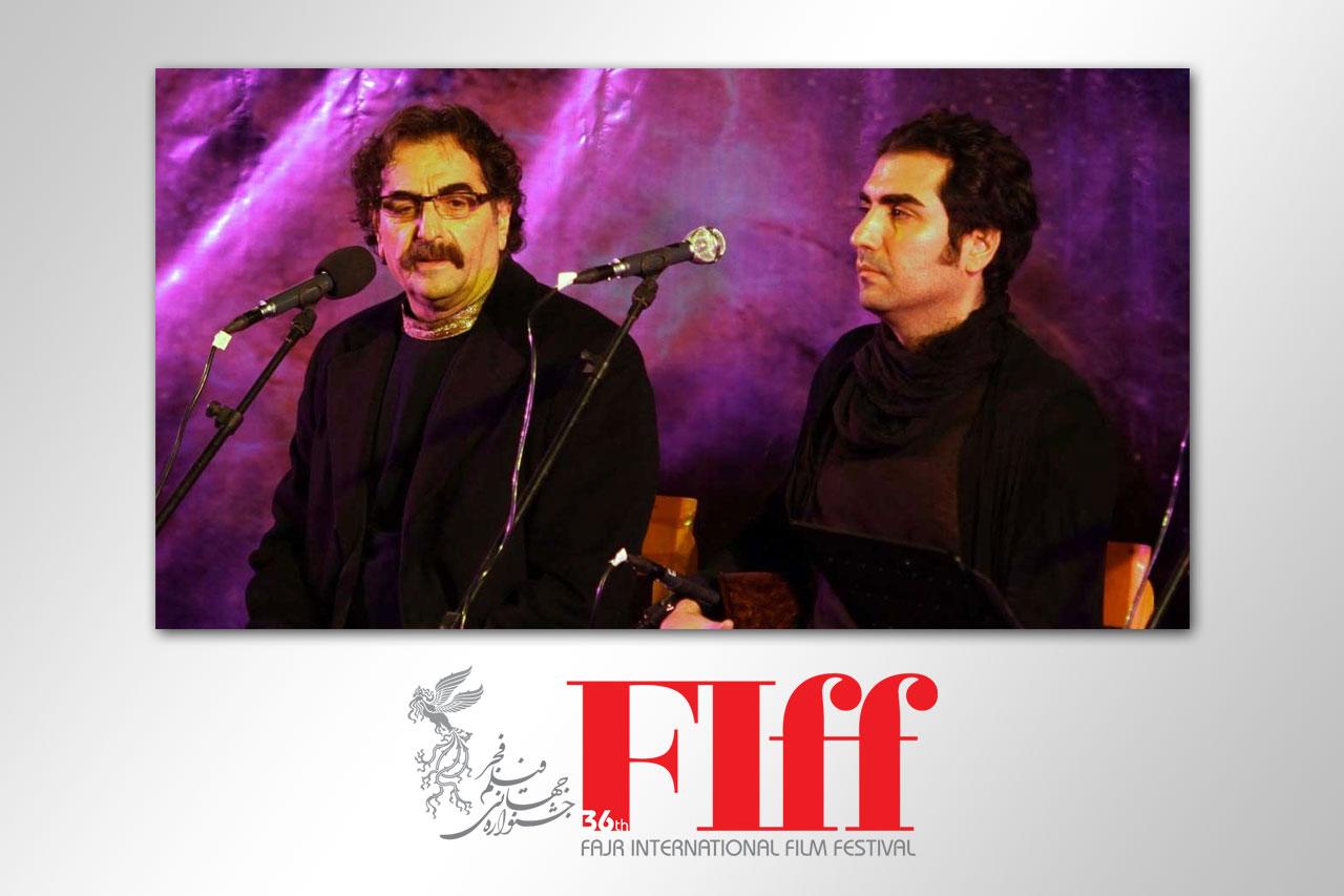 Curtain Falls on 36th Fajr Filmfest Thursday