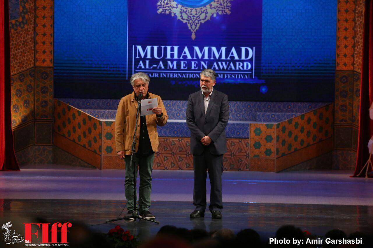 2018 Awards Ceremony of Fajr International Film Festival – 3