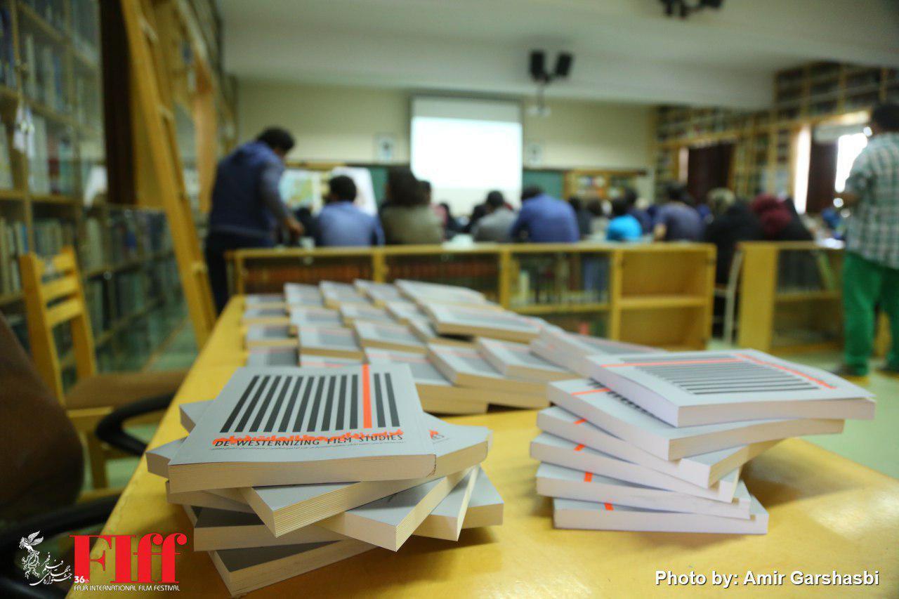 Cinema and Religion Seminar in Tehran University