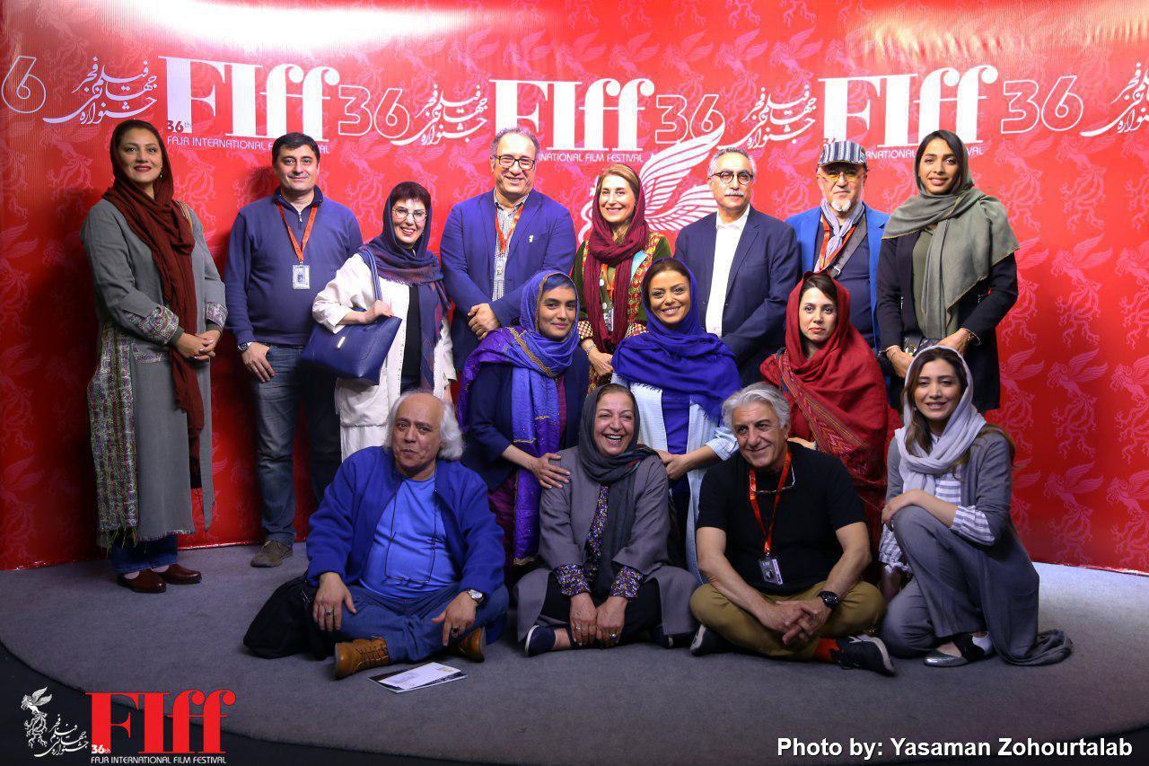 Fajr International Film Festival – Second Day