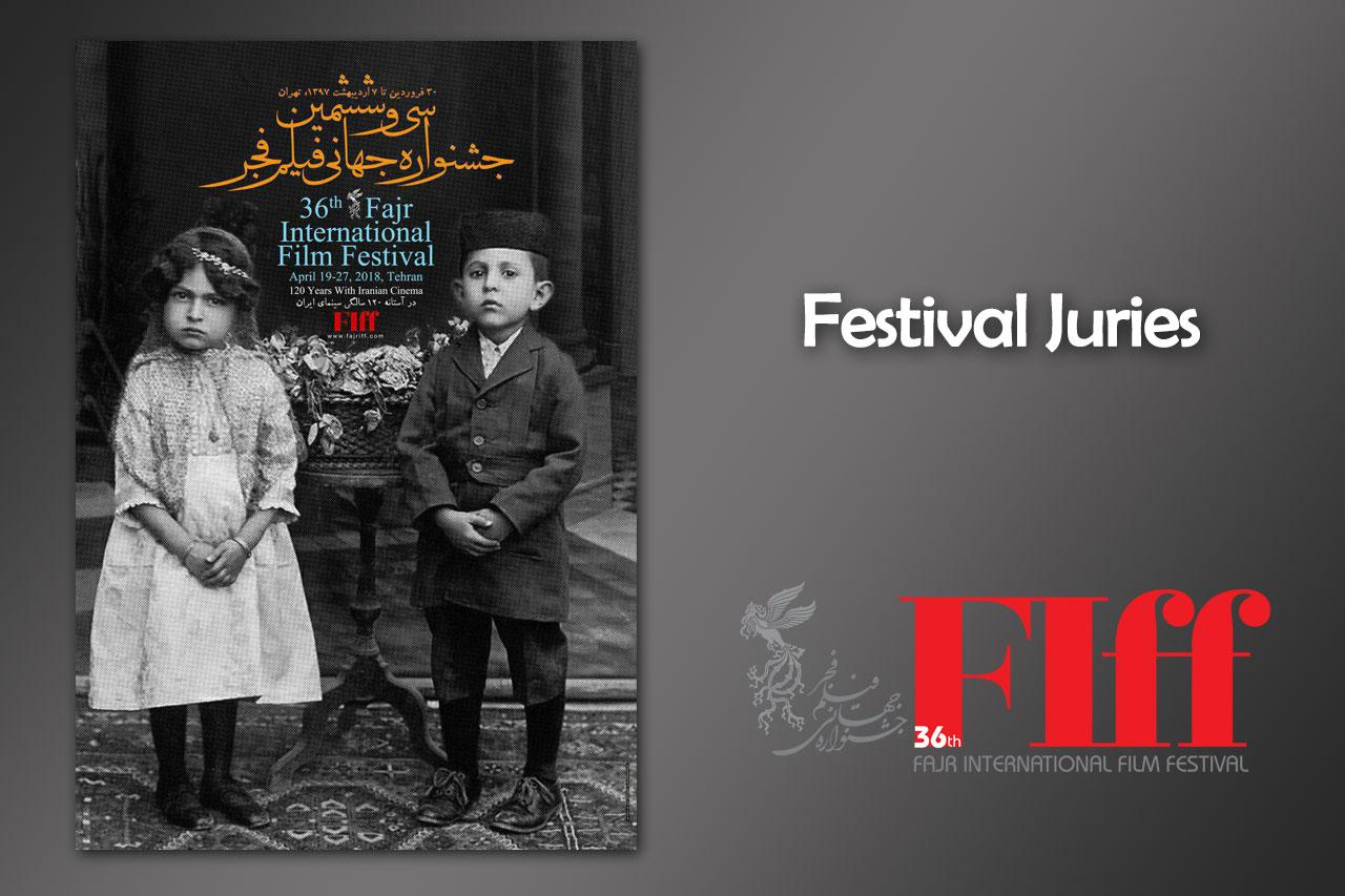 Juries Announced for 2018 Fajr Film Festival