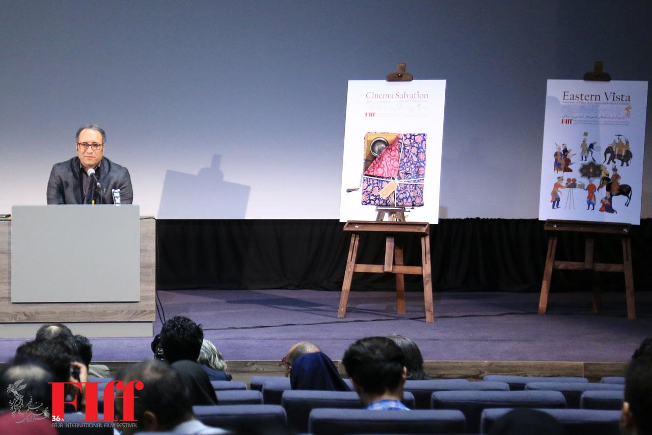 Reza Mirkarimi: FIFF Aims to Program a Rich and Diverse Lineup