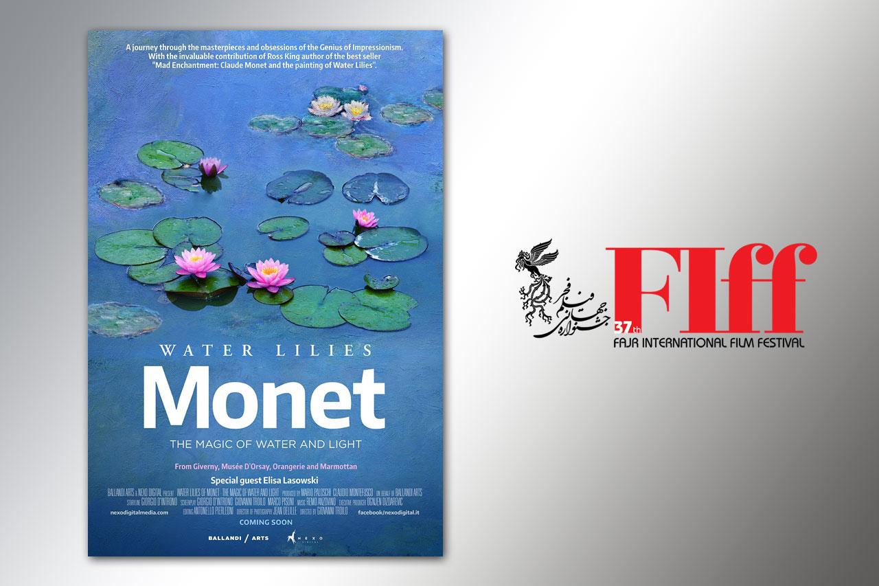 2019 Docs in Focus Boards Claude Monet Film