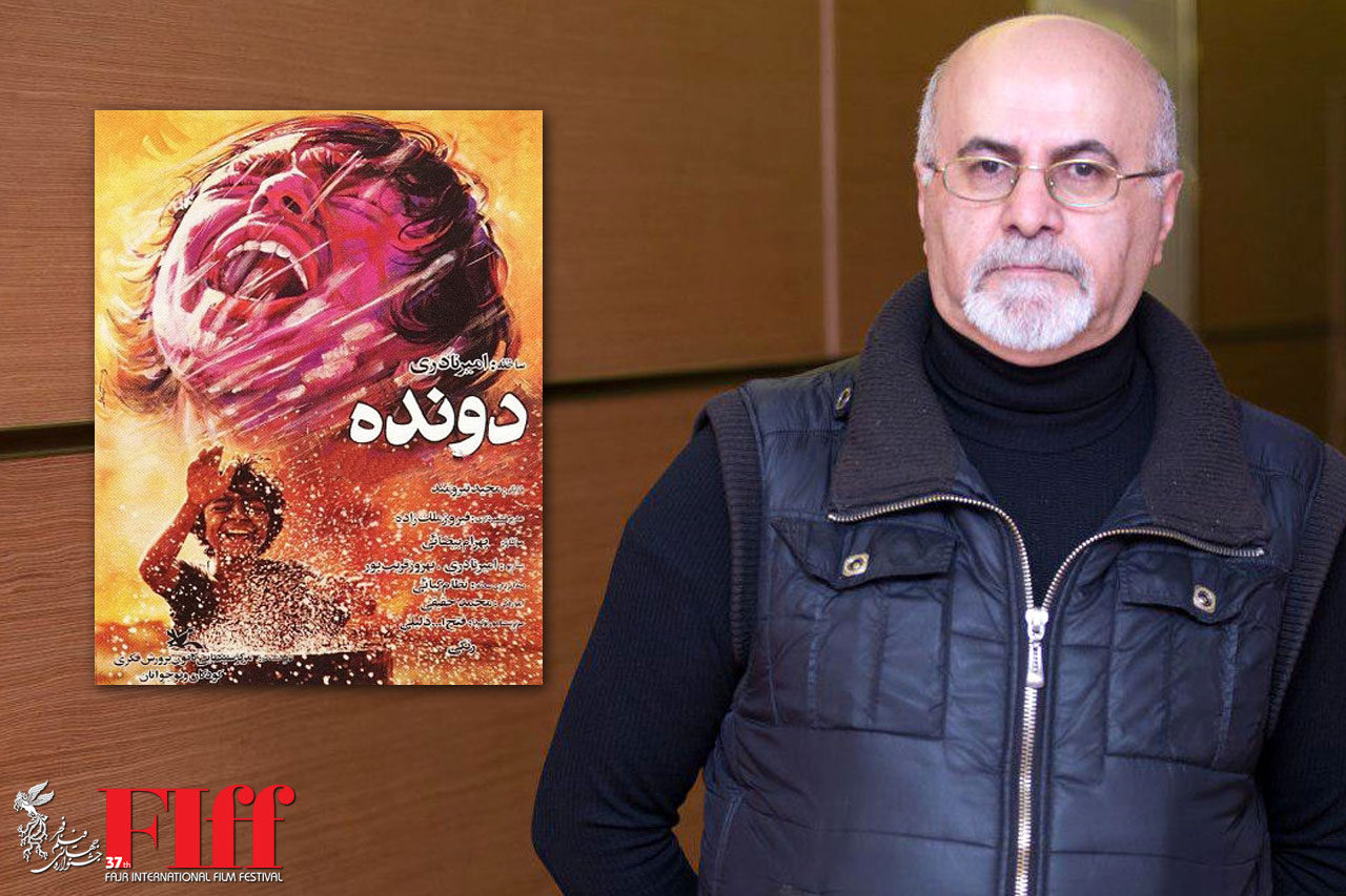 Behrouz Gharibpour: Going Back to Move Forward