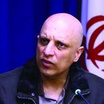 Shahin Amin