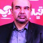 Mohsen Beyg Agha
