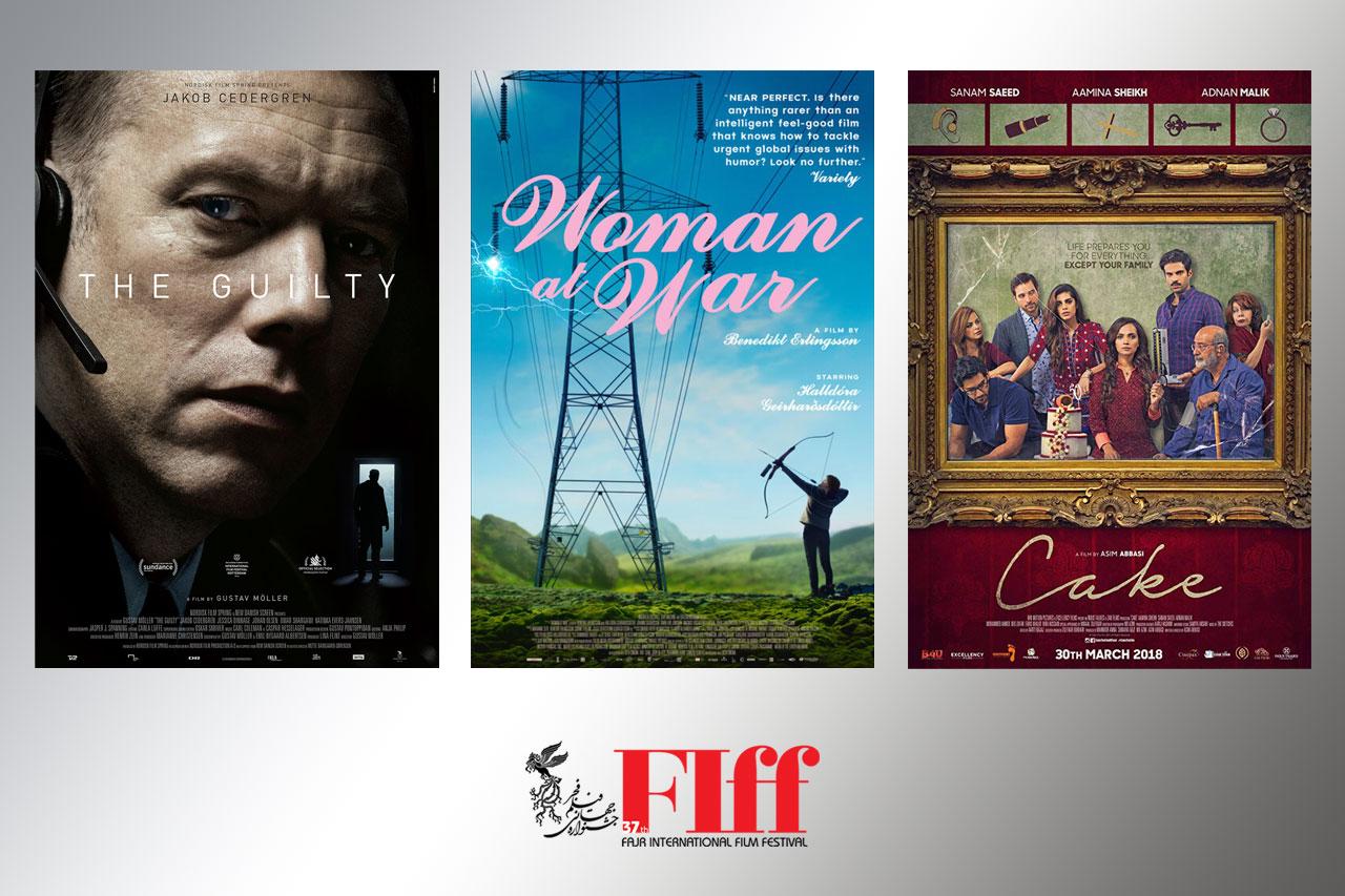 FIFF Special Screening Announces Three Titles