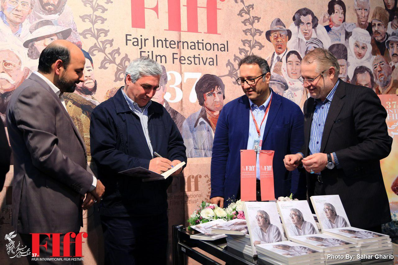 37th FIFF Opening Ceremony – 1