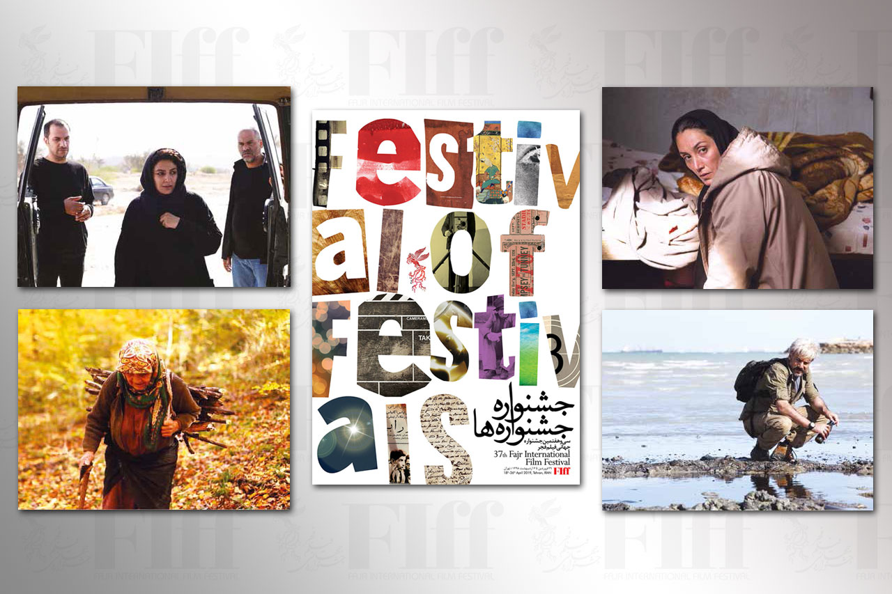 FIFF Names Iranian Movies for Festival of Festivals