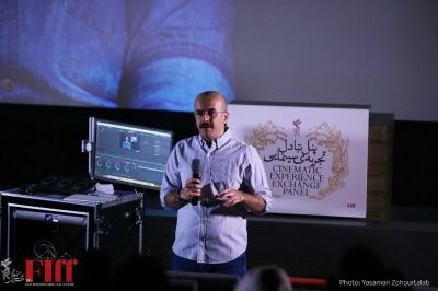 Digital Imaging Technician (DIT) at 37th FIFF