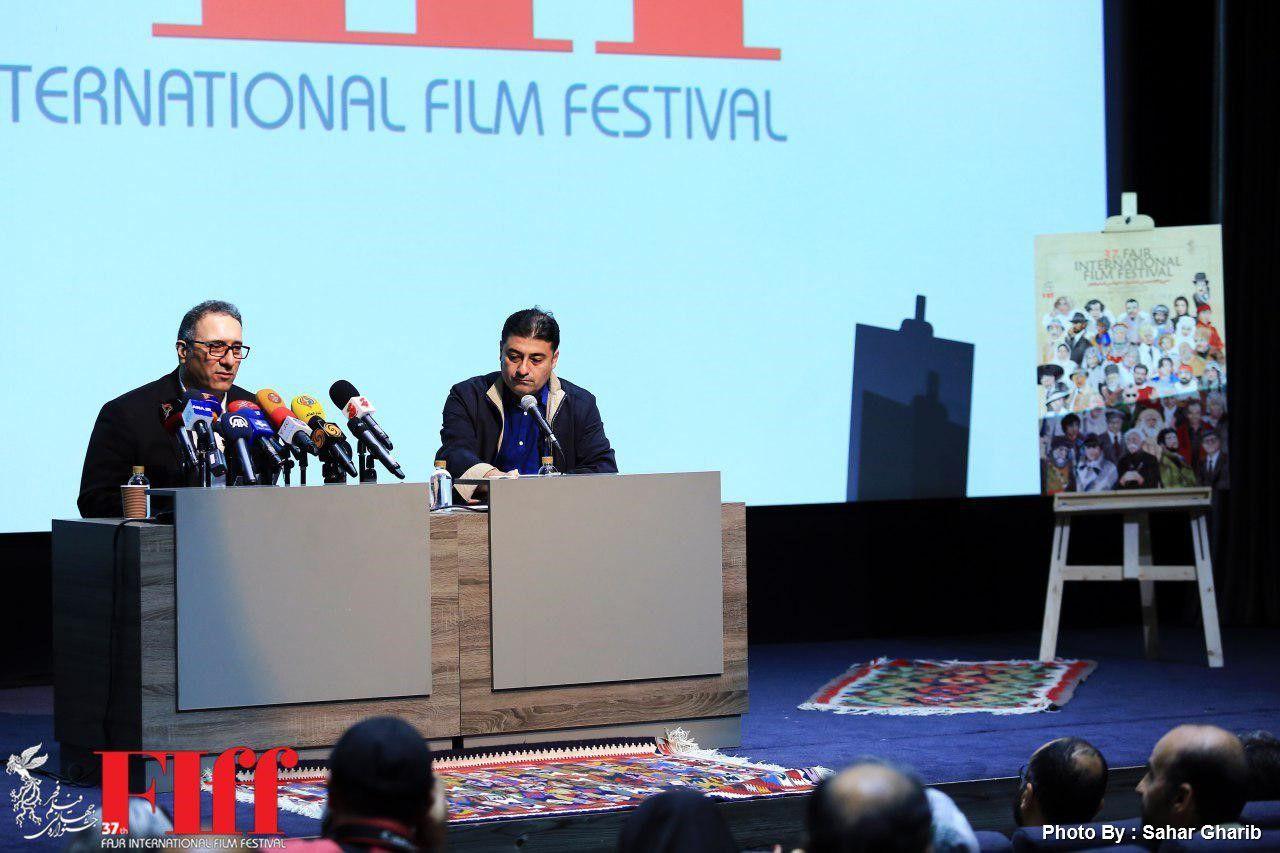 37th Fajr International Film Festival Presser