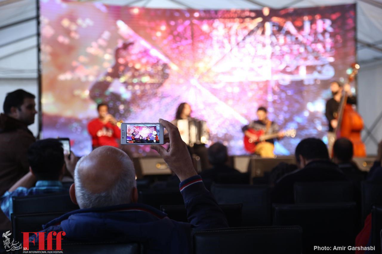 2019 FIFF an Open Space Cinematic Event