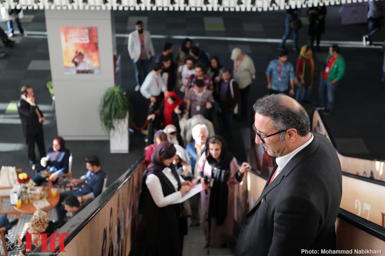 37th Fajr International Film Festival – Fourth Day