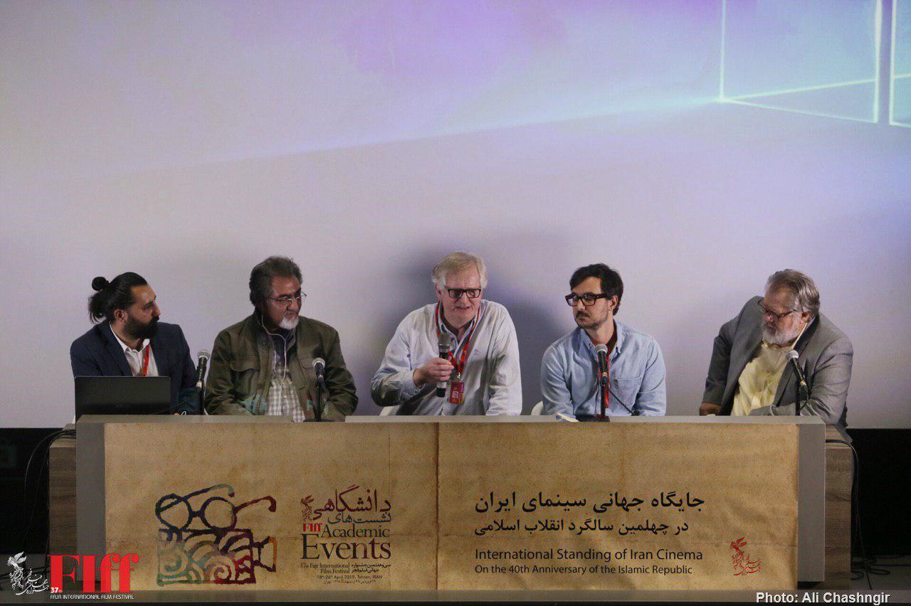 Panel on International Standing of Iranian Cinema