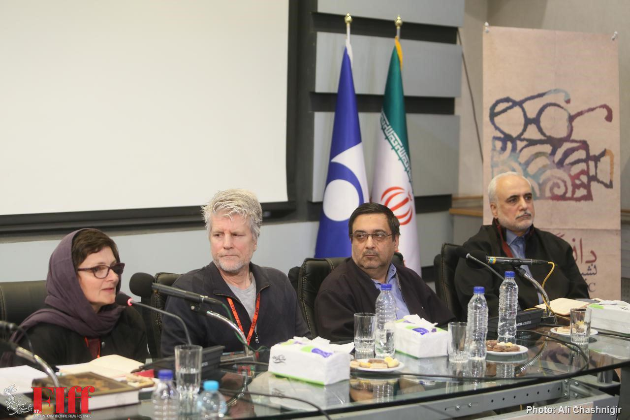 Apocalyptic Films Panel at IRIB College
