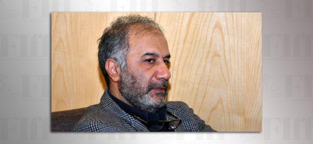 Mohammad Mehdi Asgarpour; New Director of FIFF