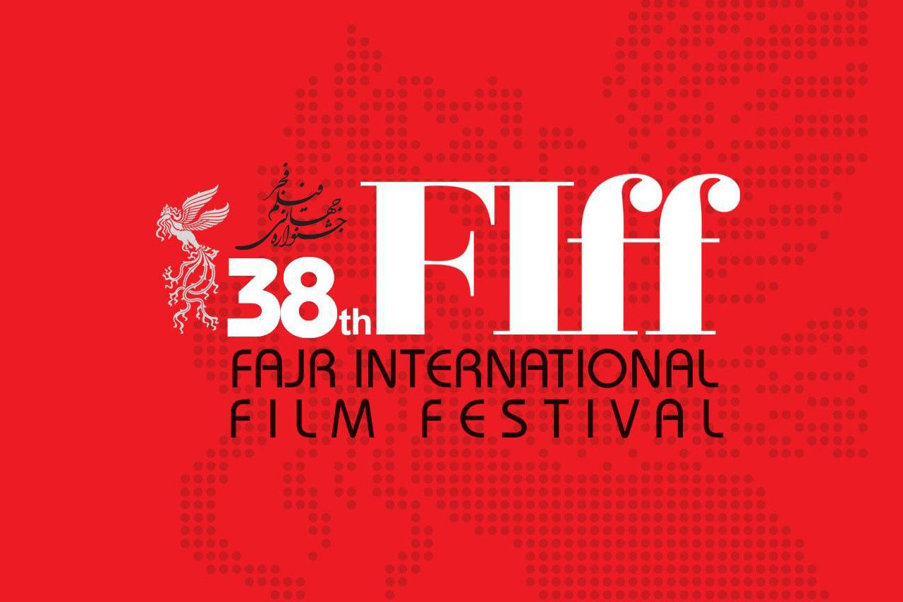 Film Market Online to Unlock Industry at 2021 FIFF