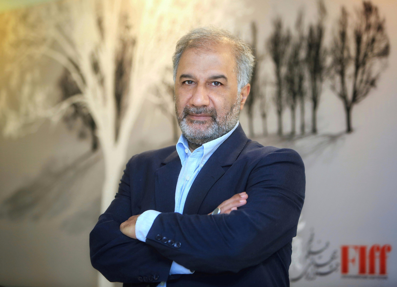 Fajr International Film Festival