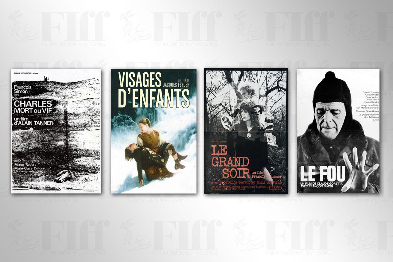 6 Swiss Restored Classics Screening at Fajr
