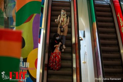 38th FIFF Sidelines in Pictures   Third Day