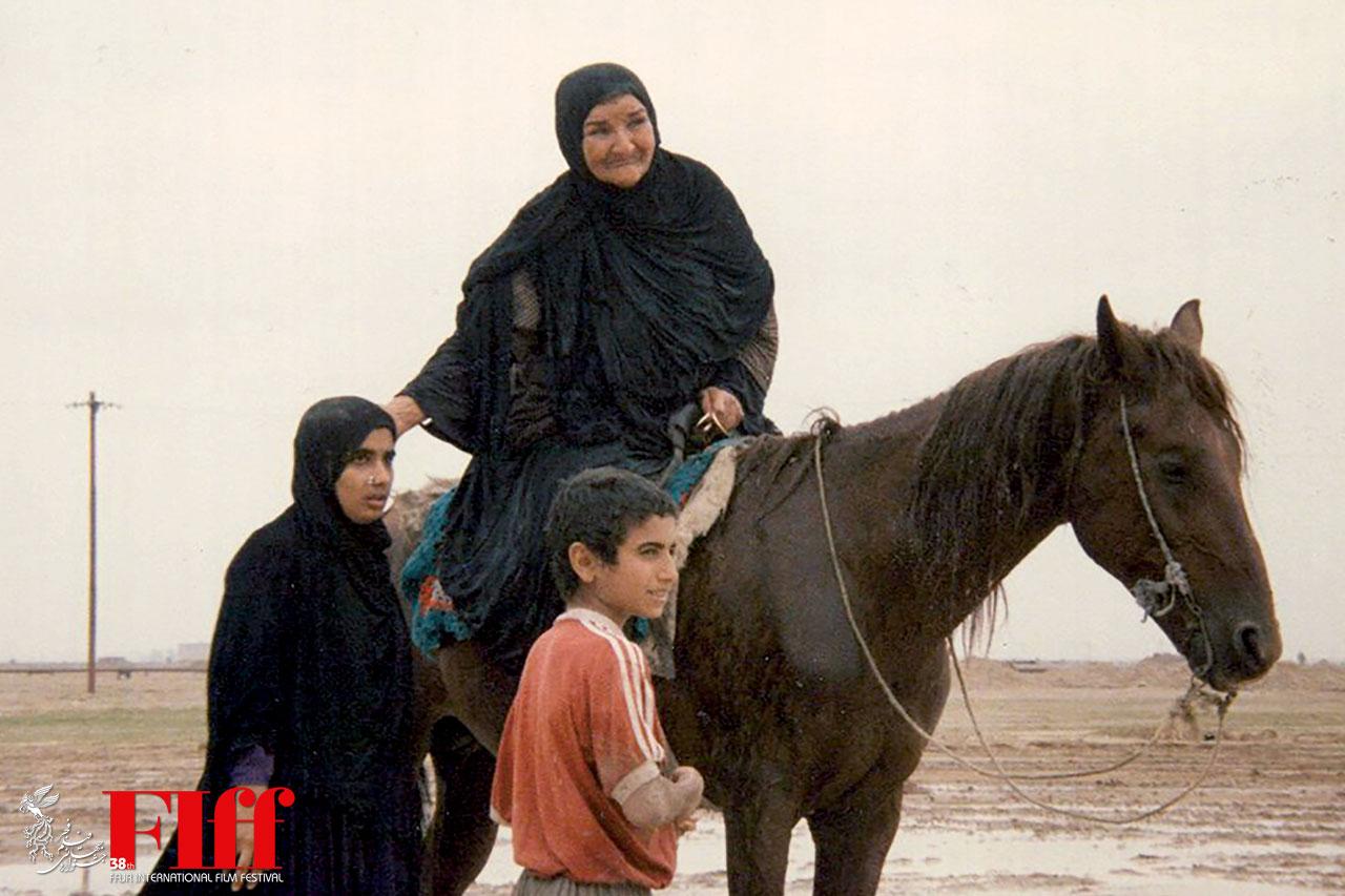 38th Fajr International Film Festival Begins