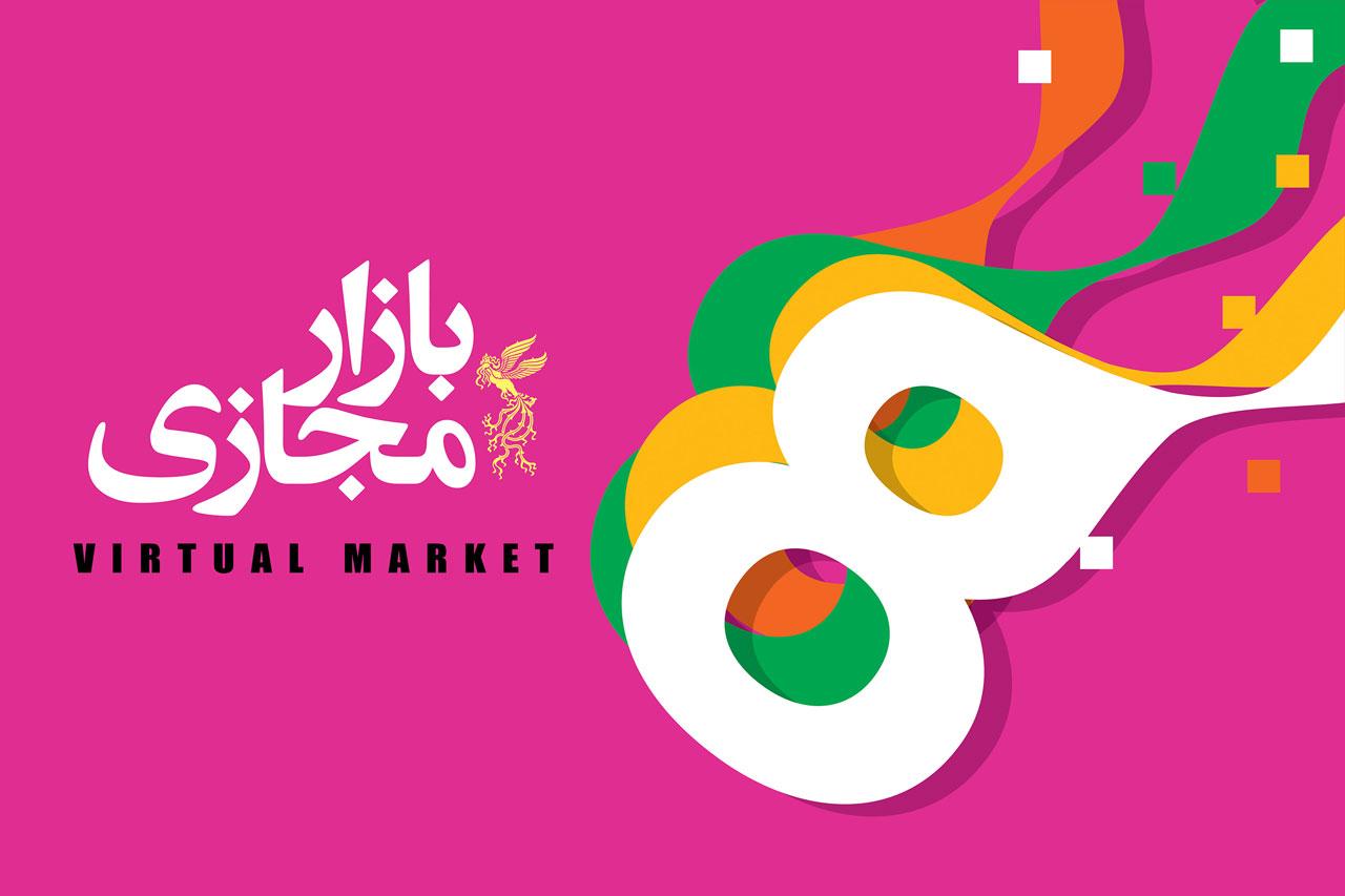 Representatives from 75 Festivals at Film Market 2021