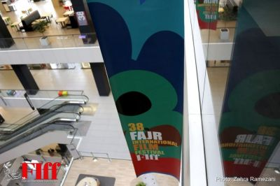 38th FIFF Sidelines in Pictures   First Day