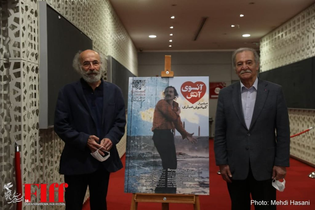 In Pictures: 38th FIFF Opening Ceremony