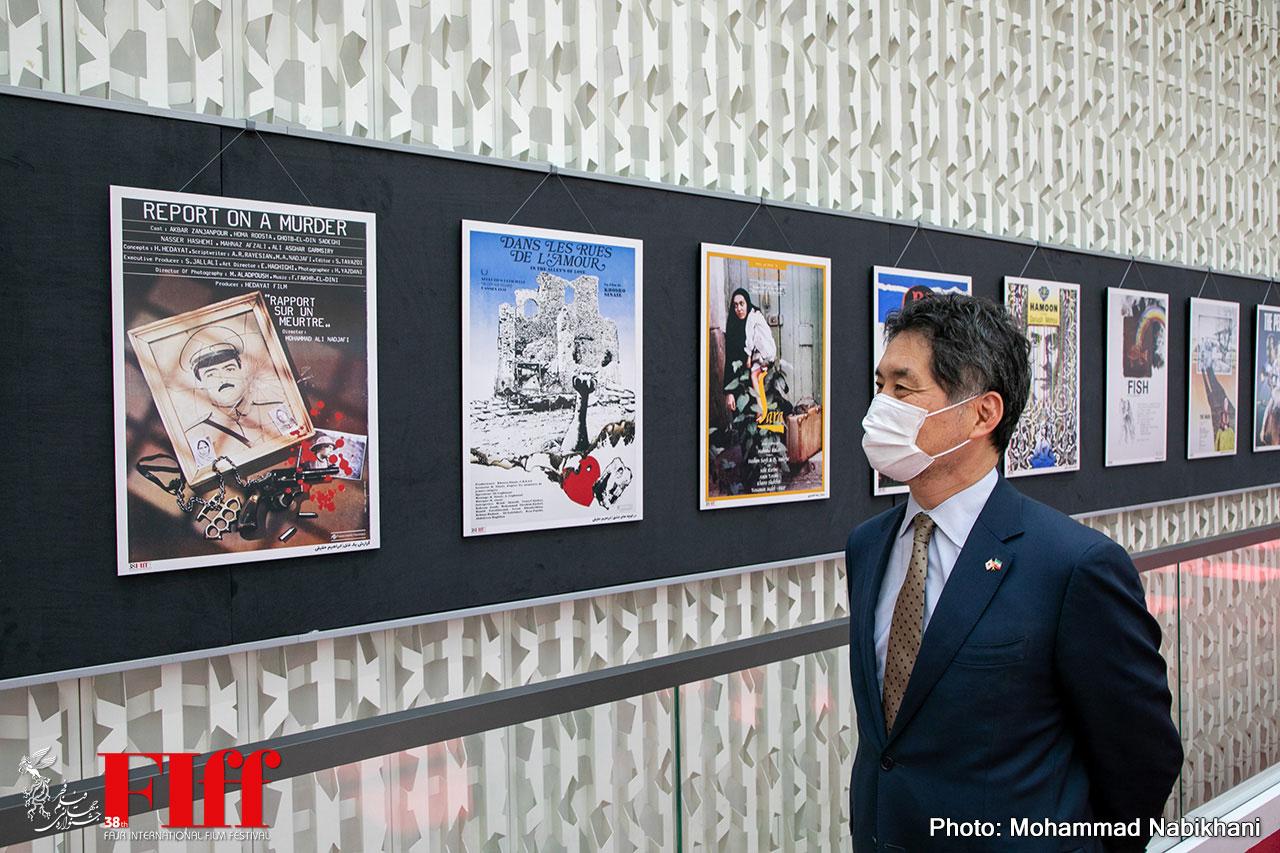 Japanese Ambassador Aikawa Kazutoshi Visits 38th FIFF