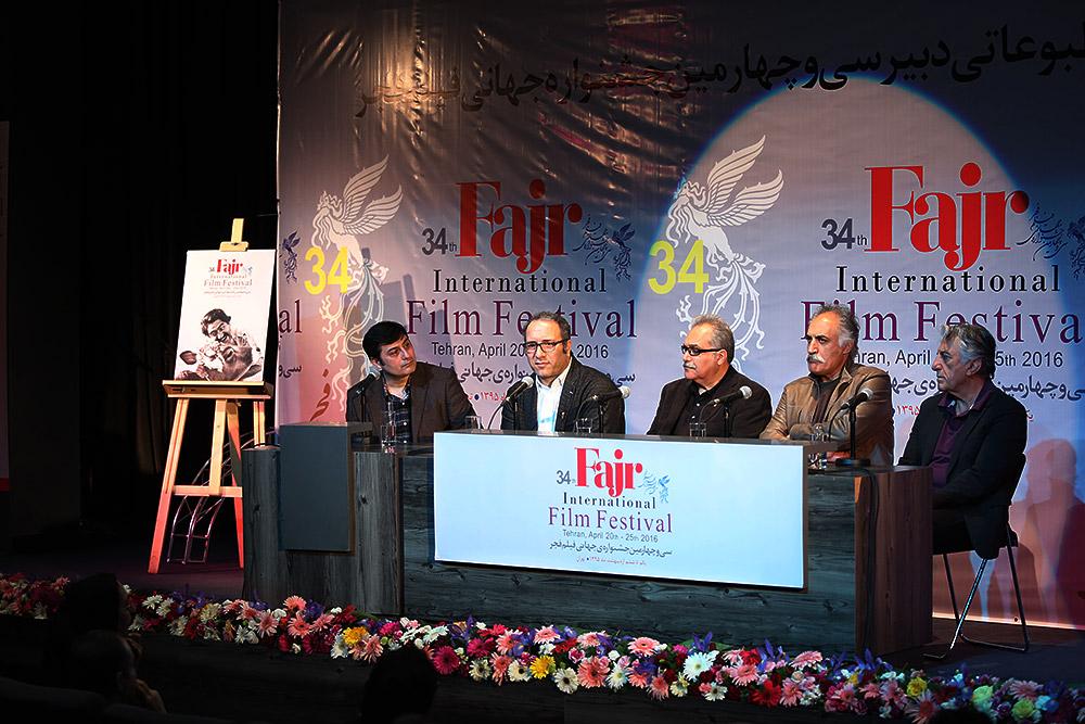 گزارش تصویری نشست خبری سیوچهارمین جشنواره جهانی فیلم فجر/ ۲