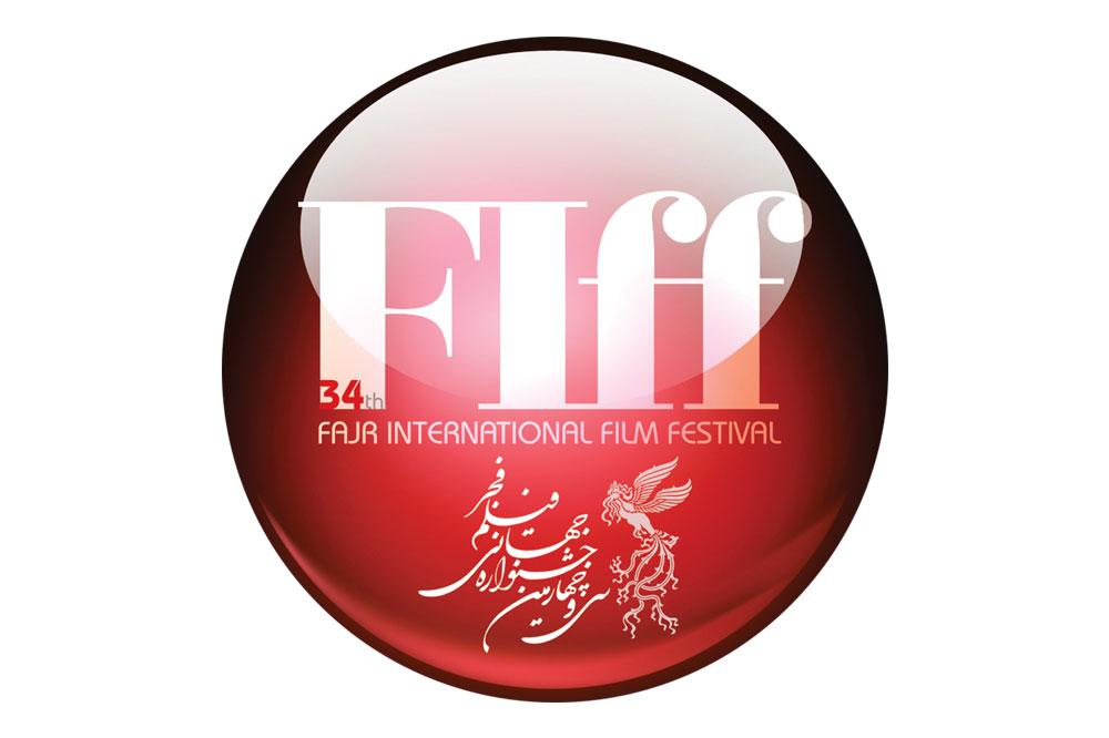 جشنواره جهانی فیلم فجر مجهز به اپلیکیشن انگلیسی شد