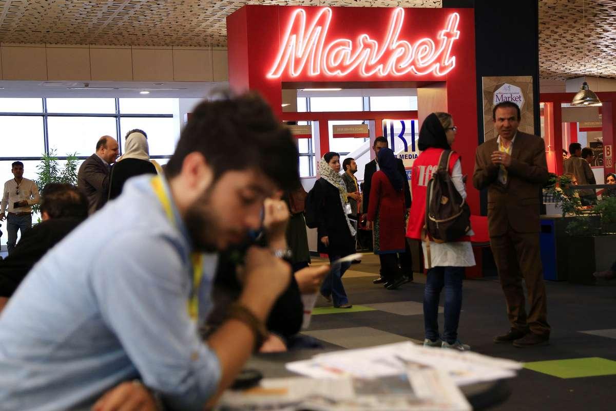 گزارش تصویری نوزدهمین بازار بینالمللی فیلم ایران