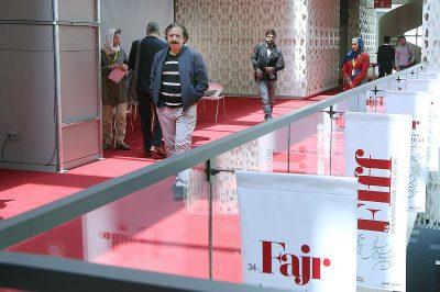 گزارش تصویری حاشیههای کاخ جشنواره جهانی فیلم فجر/۱