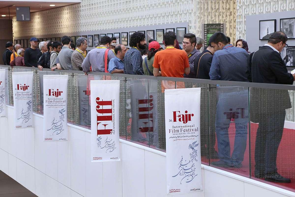 گزارش تصویری حاشیههای روز پنجم جشنواره جهانی فیلم فجر