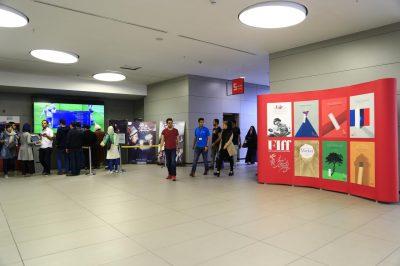 گزارش تصویری آماده سازی پردیس چارسو برای میزبانی جشنواره جهانی فیلم فجر