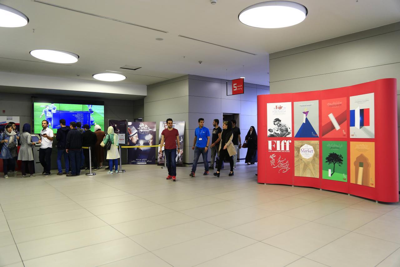گزارش تصویری آمادهسازی پردیس چارسو برای میزبانی جشنواره جهانی فیلم فجر